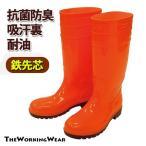 安全長靴 安全靴 作業服 作業着 通年用 320-70 耐油PVC 安全カラーブーツ 鋼鉄先芯 作業用品 抗菌防臭 吸汗裏 耐油 作業靴