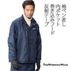 防寒着 防寒服 作業服 作業着 3217-7 防寒コート 3L 4L 5Lサイズ 中綿 大きいサイズ