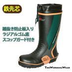安全長靴 作業服 作業着 通年用 73043-70 踏抜き防止板入り 安全ゴム長靴 作業用品 土木 一般作業 先鉄芯