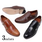 ハンドメイド 本革 レザーソール ダブルモンクストラップ ストレートチップ マッケイ製法 革靴 革底 ブラック ブラウン ライトブラウン 紳士靴