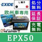 2年保証 EPX50 EXIDE エキサイド 自動車 外車 バッテリー 互換 54459 4C 27-44 20-50P L1 XC01