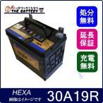 30A19R 農機 バッテリー 【 互換 】 34A19R 38A19R 40A19R 【12ヶ月保証 】 耕運機 トラクター ヘキサ