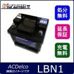 LBN1 ACデルコ 自動車 用 バッテリー 輸入車用 欧州車用 互換 EP348 L50 54459 54465 SL-4C 27-44 20-50P 063 L1 XCO1