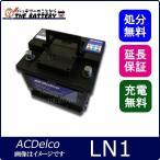 LN1 ACデルコ 自動車 用 バッテリー 輸入車用 欧州車用 互換 54459 55054 EU44 52-21H PSI-4C SL-4C EPX50
