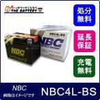 NBC 4L-BS 互換 GT4L-BS YT4L-BS FT4L-BS KT4L-5 バイク バッテリー 【 保証6ヶ月 】 【 Dio 】 【 レッツ4 】 【 スーパーカブ50 】 【 アドレスV50 】 NBC