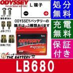PC680MJT PC680 ODYSSEY ( 繧ェ繝�繝�繧サ繧、 ) 閾ェ蜍戊サ� 繝舌う繧ッ 繝舌ャ繝�繝ェ繝シ