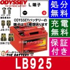 PC925MJT PC925 ODYSSEY ( 繧ェ繝�繝�繧サ繧、 ) 閾ェ蜍戊サ� 繝舌う繧ッ 繝舌ャ繝�繝ェ繝シ