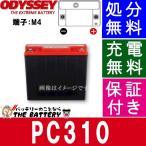PC310 ODYSSEY(繧ェ繝�繝�繧サ繧、)繝舌ャ繝�繝ェ繝シ 繧ケ繧ソ繝ウ繝�繝シ繝�