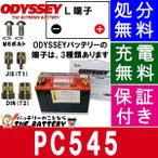 PC545 繝舌う繧ッ 繝舌ャ繝�繝ェ繝シ ODYSSEY ( 繧ェ繝�繝�繧サ繧、 ) 繝舌ャ繝�繝ェ繝シ 繧ケ繧ソ繝ウ繝�繝シ繝�