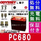 PC680 繝舌う繧ッ 繝舌ャ繝�繝ェ繝シ ODYSSEY ( 繧ェ繝�繝�繧サ繧、 ) 繝舌ャ繝�繝ェ繝シ 繧ケ繧ソ繝ウ繝�繝シ繝�