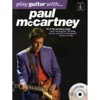 洋書ギター楽譜『play guitar with...paul mccartney』
