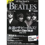 TJ MOOK『All You Need Is THE BEATLES』