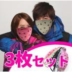 ショッピングインフルエンザ マスク 3枚セットマスク インフルエンザ ウィルス