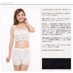 ショッピングシルク シルク ブラジャー キャミソール100%シルク 敏感肌 乾燥肌 こだわりシルク シルク 下着 シルクニット
