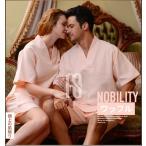 (在庫限り、大幅値下げ、返品交換不可)ルームウェア 部屋着 ワッフル 半袖 ホテルタイプ 綿100% 男女兼用ワッフル生地なのでさらさら!
