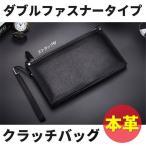 クラッチバッグ メンズ 本革 牛革 財布バッグ メンズ セカンドバッグ レザー クラッチ ドキュメントケース 収納 ビジネス バッグインバッグ セール