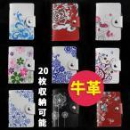 カードケース 本革 20ポケット ハン�