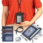 idカードケース idカードホルダー ネックストラップ付 牛革 ID カードケース 身分証明書 社員証 IDケース 高級感 メンズ レディース セール