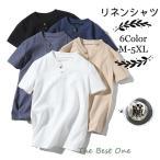 リネンTシャツ メンズ 半袖Tシャツ Tシャツ 半袖 綿麻Tシャツ 無地 夏 夏物 リネン ボタン付き スリム 綿麻 父の日 20代30代40代