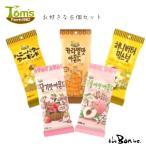 クリックポスト全国送料無料 韓国 ギリム  ハニーバターアーモンド 人気のアーモンド 選べる5種 6個セット キャラメル欠品 モモ、イチゴ終売