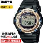 BABY-G ベビージー BGR-3003-1JF カシオ レディース 腕時計 電波 ソーラー デジタル ブラック 20気圧防水 国内正規品