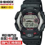 G-SHOCK ジーショック GW-9110-1JF カシオ メンズ 腕時計 電波ソーラー ブラック ガルフマン マスターオブG 正規品