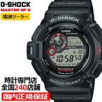 G-SHOCK ジーショック GW-9300-1JF カシオ メンズ 腕時計 電波ソーラー デジタル ブラック マッドマン 国内正規品