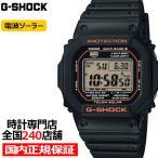 G-SHOCK ジーショック GW-M5610R-1JF カシオ メンズ 腕時計 電波ソーラー デジタル ブラック スピード 5600 国内正規品