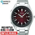 セイコー ワイアード TOKYO SORA Bluetooth AGAB412 メンズ 腕時計 クオーツ グラデーション レッド