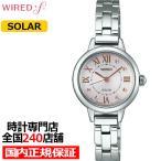 セイコー ワイアード エフ レディース 腕時計 ソーラー メタルベルト ピンク 防水 23mm AGED094