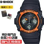 G-SHOCK ジーショック ファイアー パッケージ AWG-M100SF-1H4JR メンズ 腕時計 電波 ソーラー デジアナ 国内正規品 カシオ