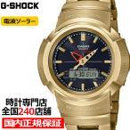 G-SHOCK Gショック フルメタル AWM-500GD-9AJF メンズ 腕時計 電波ソーラー アナデジ ゴールド 国内正規品 カシオ