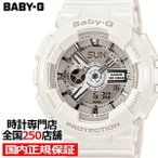 BABY-G ベビージー BA-110-7A3JF カシオ レディース 腕時計 アナデジ ホワイト ビッグケース ペアモデル 国内正規品