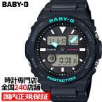 BABY-G ベビージー BAX-100-1AJF カシオ レディース 腕時計 デジアナ ブラック ウレタン G-LIDE 国内正規品