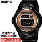BABY-G ベビージー BG-169G-1JF カシオ レディース 腕時計 デジタル ブラック ピンクゴールドシリーズ 国内正規品