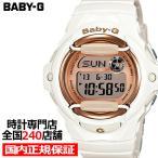 BABY-G ベビージー BG-169G-7JF カシオ レディース 腕時計 デジタル ホワイト ピンクゴールドシリーズ ベーシック 正規品