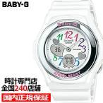 BABY-G ベビージー BGA-101-7B2JF カシオ レディース 腕時計 デジアナ ホワイト マルチカラーダイアルシリーズ 国内正規品