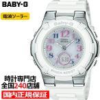 BABY-G ベビージー BGA-1100GR-7BJF カシオ レディース 腕時計 電波 ソーラー アナデジ ホワイト トリッパー 国内正規品