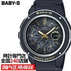 BABY-G ベビージー BGA-150FL-1AJF カシオ レディース 腕時計 デジアナ ブラック ウレタン Floral Dial 国内正規品
