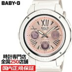 BABY-G ベビージー BGA-152-7B2JF カシオ レディース 腕時計 アナデジ ホワイト ピンク ビッグケース ベーシック 正規品