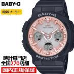 BABY-G ベビーG ビーチ トラベラー 腕時計 レディース 電波 ソーラー BGA-2500-1A2JF アナログ デジタル ピンク ブラック 国内正規品 カシオ