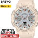 BABY-G ベビージー BGA-2510-4AJF レディース 腕時計 電波 ソーラー アナデジ ピンク ウレタン カシオ 国内正規品