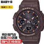 BABY-G ベビージー BGA-2510-5AJF レディース 腕時計 電波 ソーラー アナデジ ブラウン ウレタン カシオ 国内正規品