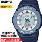 BABY-G ベビーG 腕時計 レディース 電波 ソーラー BGA-2700-2AJF アナログ デジタル ネイビー ビーチ 国内正規品 カシオ
