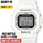 BABY-G ベビージー BGD-5000-7JF カシオ レディース 腕時計 電波ソーラー デジタル ホワイト スクエア ペアモデル 正規品