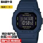 BABY-G ベビーG スクエア BGD-5000U-2JF レディース 腕時計 電波ソーラー デジタル 樹脂バンド ネイビー ブラック 反転液晶 国内正規品 カシオ