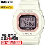 BABY-G ベビーG スクエア BGD-5000U-7DJF レディース 腕時計 電波ソーラー デジタル 樹脂バンド ホワイト ピンク 国内正規品 カシオ