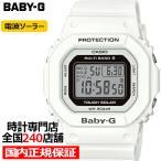 BABY-G ベビーG スクエア BGD-5000U-7JF レディース 腕時計 電波ソーラー デジタル 樹脂バンド ホワイト 国内正規品 カシオ