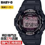 1月11日発売 BABY-G チェリーブロッサム・カラーズ 桜 BGR-3000CB-1JF レディース 腕時計 電波ソーラー デジタル ブラック ベビージー カシオ 国内正規品