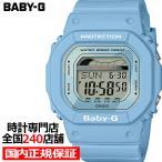BABY-G ベビーG G-LIDE Gライド BLX-560-2JF レディース 腕時計 デジタル タイドグラフ ブルー 国内正規品 カシオ